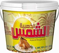 Al Shams El Zahabya Yellow Vegetable Ghee - 1.45 KG