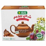 Isis Regime Natural Herbal Tea Bags With Cinnamon - 50 Pieces
