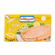 Americana Tuna Slices With Lemon - 120gm