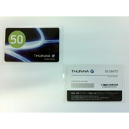 ALKAN-elthuria Thuraya Scratch Card 50 Unit